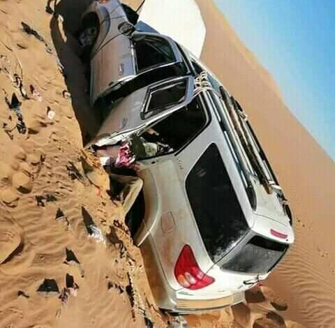 حادث ليبيا