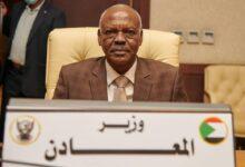 وزير المعادن محمد بشير عبد الله