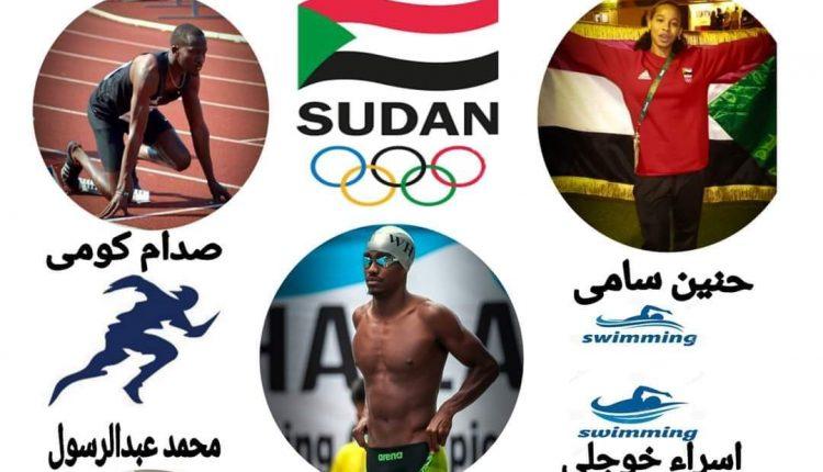اولمبياد مشاركة السودان