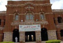 السودان وزارة المالية ستسيطر 730x438 1