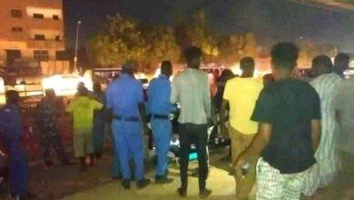 شرطة الخرطوم
