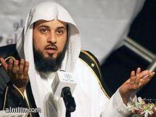 هكر سعودي يخترق موقع هيئة المواصلات في الإمارات ، رداً على اعتقال السعودية للعريفي