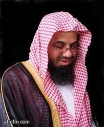 إمام الحرم المكي يشبه الانقلابيين في مصر بفرعون وبوش