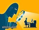 أميركا تبيع السودان أجهزة لمراقبة الإنترنت
