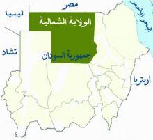 والي الشمالية يعلن تشكيل حكومة الوفاق الوطني