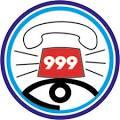 علي الصادق البصير .. «999» بلاغات إزعاج