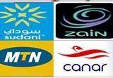 ضريبة شركات الاتصالات.. جدل تحت قبة البرلمان
