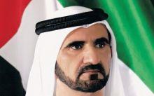محمد بن راشد: نريد الرقم 1 عالمياً في جميع المجالات