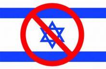 علماء أميركيون يقاطعون إسرائيل أكاديمياً