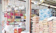 ارتفاع في أسعار السلع وركود في الأسواق والمواطنون يطالبون بالتراجع عن سياسة التحرير