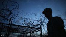 ضباط سابقون : غوانتانامو لا يخدم مصالح أميركا