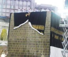 الأمير مشعل بن عبدالله يغسل الكعبة المشرفة بماء زمزم