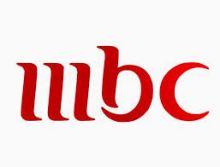 MBC توضح موقفها من قضية «زنا المحارم» في مسلسل «أمس أحبك وباجر وبعده»