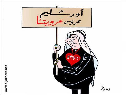 """تفاصيل قائمة الدول التي صوتت """"مع"""" و """"ضد"""" قرار القدس 4214"""