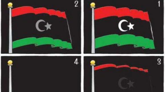 ليبيا توشك على الضياع !
