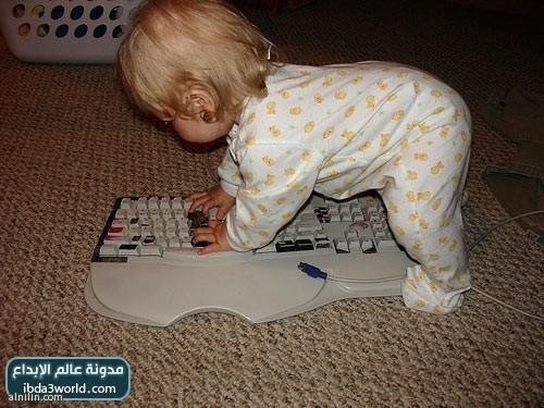 اطفالنا والتكنولوجيا الكيبورت اكبر منو