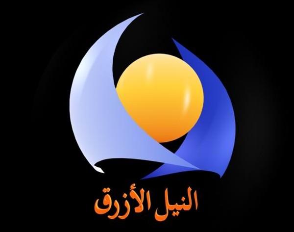 إيقاف المذيعة إسراء سليمان بسبب المظهر بقناة النيل الأزرق + صورة