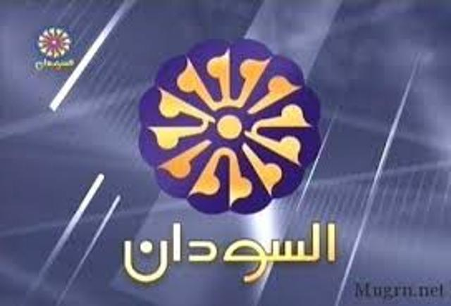 تلفزيون السودان