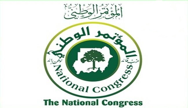 المؤتمر الوطني: الانضمام إلينا يعني الوطن فوق القبيلة