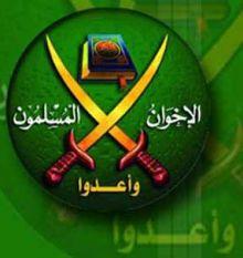مرشد الأخوان المسلمين بديع : لو كنت أحكم مصر لما تمكن أحد من حرق مكتبي