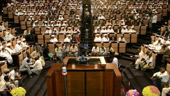 البرلمان يعتمد قانون تخصيص الموارد والإيرادات لسنة 2015