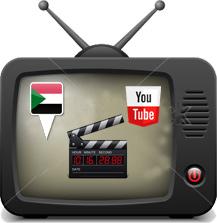 فيديو.. أخر فتاوي 2014: «على الزوجة طلب الطلاق من الزوج المؤيد للرئيس»