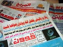عناوين الصحف الرياضية الصادرة يوم ﺍﻟﺠﻤﻌﺔ 13/ﻓﺒﺮﺍﻳﺮ/2015ﻡ