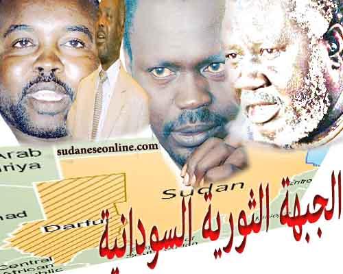 وزير الداخلية يحمل الجبهة الثورية مسؤولية المجازر التي تعرض لها السودانيون ببانتيو