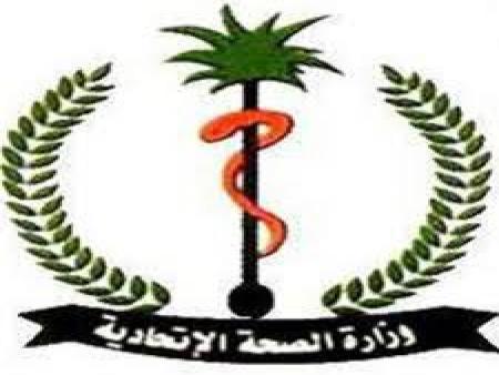 وزارة الصحة تطلب منع تدخل جهات سياسية بقوانينها