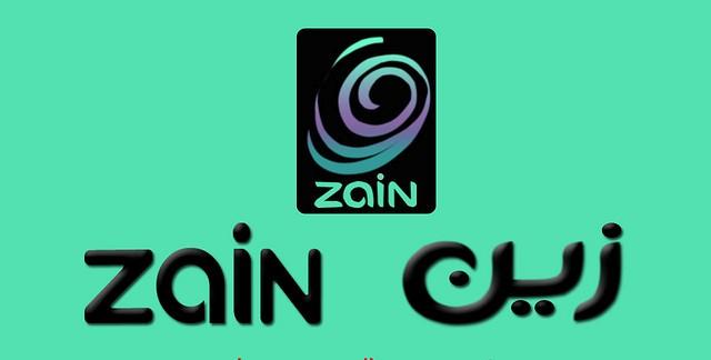 شركة زين تدرس بيع «سلتل أفريقيا» بإستثناء السودان